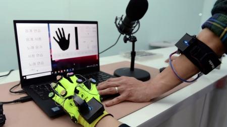 """[과학의 달인] """"촉각으로 소리를 느낀다""""…청각 장애인을 위한 따뜻한 기술!"""