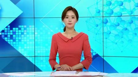 [다시보기] 5월 20일 (수) 오전 사이언스 투데이