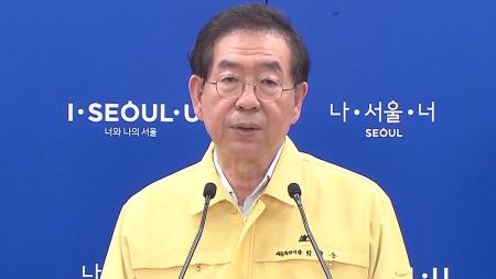 서울시, 전국 최초 '공공의과대학' 설립 추진