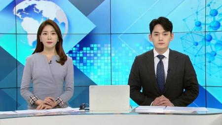 [다시보기] 5월 20일 (수) 오후 사이언스 투데이