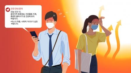 """[날씨학개론] """"감염은 막고, 건강은 지키고""""…폭염 속 코로나19 대처법은?"""