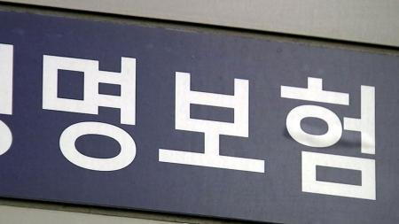 """""""코로나도 보험 재해보장 대상""""…금감원, 표준약관 개정"""