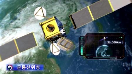 우리 군 첫 전용 통신위성 '아나시스 2호', 임무 궤도 안착