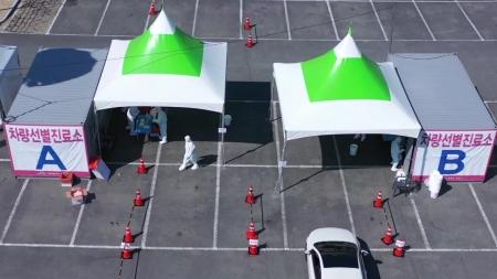 자동차 이동형 선별진료소, 국제표준화 첫 관문 통과