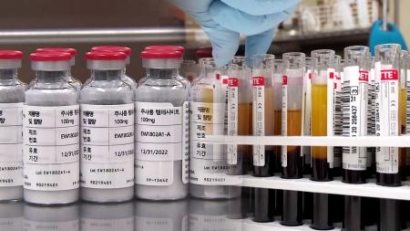 비슷하지만 다른 혈장·항체 치료제...효과와 가능성은?