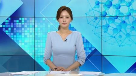 [다시보기] 8월 4일 (화) 오전 사이언스 투데이