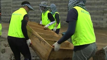'집중호우 피해' 중부지역에 특별교부세 70억 원 긴급지원