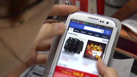 """""""성인 일주일에 평균 2.6회 모바일 앱으로 쇼핑"""""""