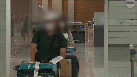 """정부 """"10일부터 중국 후베이성 관련 입국제한·사증 조치 해제"""""""