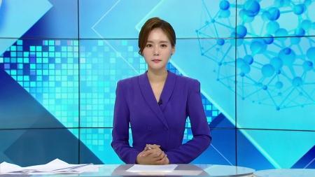 [다시보기] 8월 11일 (화) 오전 사이언스 투데이
