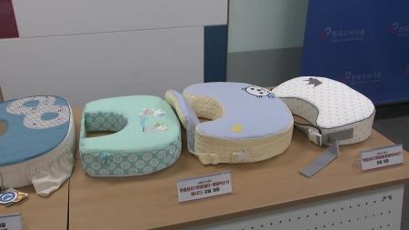신생아 매일 쓰는 수유쿠션에서 유해물질 검출