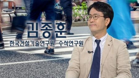 [과학의달인] 시각·청각·촉각으로 교통사고 줄여라…'스마트 횡단보도' 김종훈 연구원