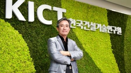 9월 과학기술인상에 '슈퍼 콘크리트' 김병석 박사