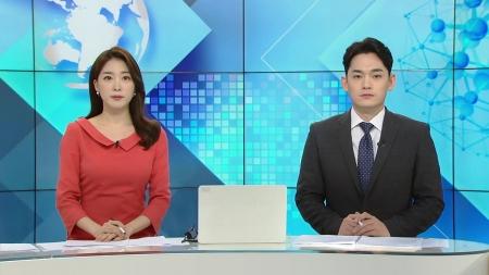 [다시보기] 9월 10일 (목) 오후 사이언스 투데이