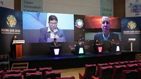 한의학연, 국제 침연구학술대회 온라인 개최