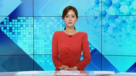 [다시보기] 9월 23일 (수) 오전 사이언스 투데이