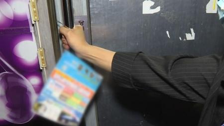 추석연휴 고위험시설 수도권 11종·비수도권 5종 운영 금지