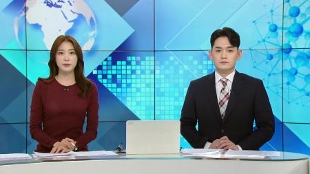 [다시보기] 10월 21일 (수) 오후 사이언스 투데이
