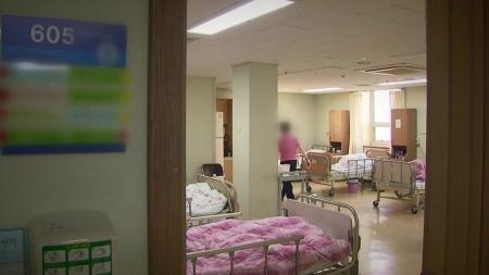 의료기관 중심 감염 확산...전국 요양병원 등 일제 점검