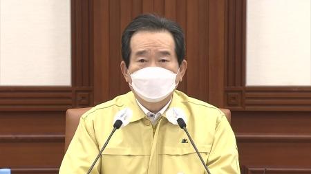 """정 총리 """"백신 사망 철저히 규명하고 투명하게 공개"""""""