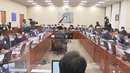 과방위, 후쿠시마 오염수 대책촉구 결의안 의결