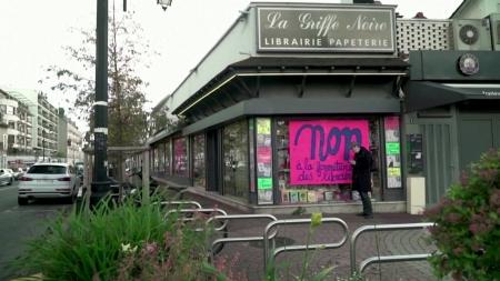 프랑스, 3단계 걸쳐 이동제한 완화...28일 비필수 상점 영업재개