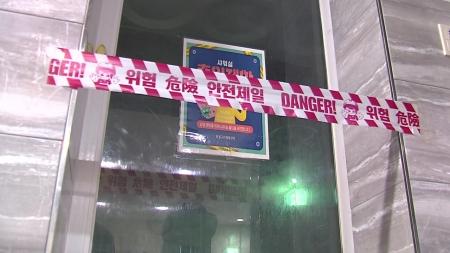 """""""방역 대응 늦다...거리두기 3단계 선제적 격상 필요"""""""