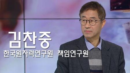 [과학의 달인] 초전도 기술로 인류의 삶을 바꾼다…원자력연 김찬중 연구원