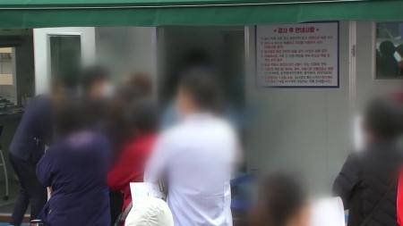 """""""코로나19 신속 진단 도구 개발…30분 만에 확인"""""""