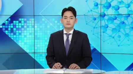 [다시보기] 1월 7일 (목) 오후 사이언스 투데이