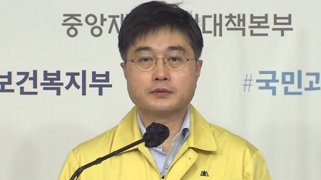 """정부 """"코로나19 3차 유행 정점 지나 감소세...일평균 700명대"""""""
