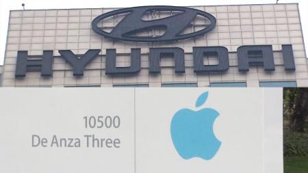 """현대차 """"애플카 협의 초기 단계...결정된 것은 없다"""""""