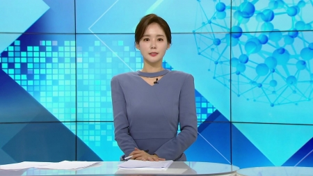 [다시보기] 1월 21일 (목) 오전 사이언스 투데이