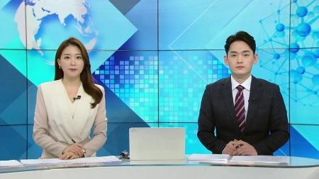 [다시보기] 1월 21일 (목) 오후 사이언스 투데이