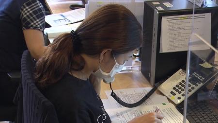 '3차 긴급 고용안정지원금' 다음 달 1일까지 신청