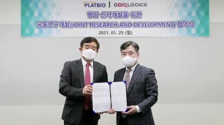 플랫바이오-지바이오로직스, 항암제 개발 연구협약