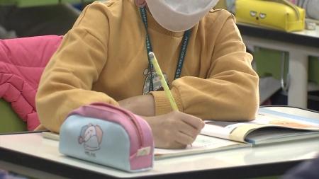 [사이언스 핫파이브] 등교 수업 확대, 학교가 더 안전?…1월 다섯째 주 과학 이슈