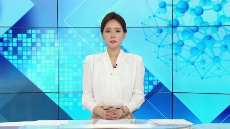 [다시보기] 3월 16일 (화) 오전 사이언스 투데이