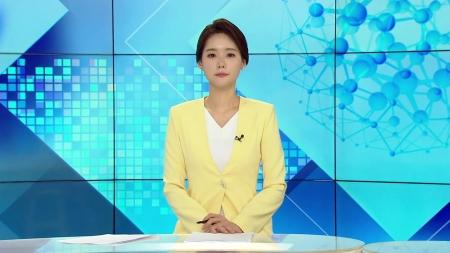 [다시보기] 3월 26일 (금) 오전 사이언스 투데이