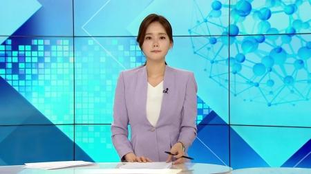 [다시보기] 3월 29일 (월) 오전 사이언스 투데이