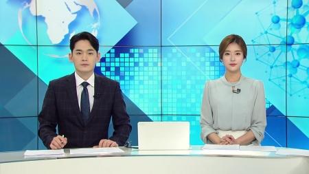 [다시보기] 3월 29일 (월) 오후 사이언스 투데이