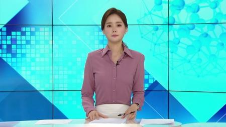 [다시보기] 3월 30일 (화) 오전 사이언스 투데이