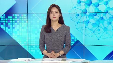 [다시보기] 4월 1일 (목) 오전 사이언스 투데이