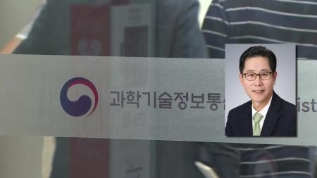 """조경식 2차관 """"5G 서비스 아직 흡족한 수준 아냐"""""""