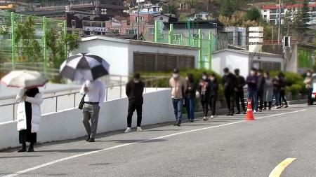 """정부 """"아직 4차 유행 본격화 아냐...비수도권 확산 막아야"""""""