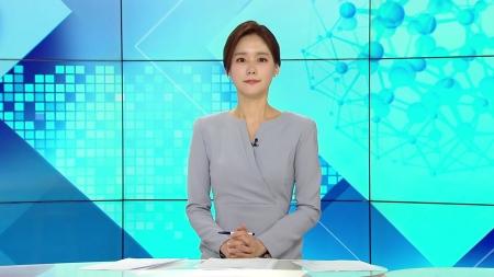 [다시보기] 4월 7일 (수) 오전 사이언스 투데이