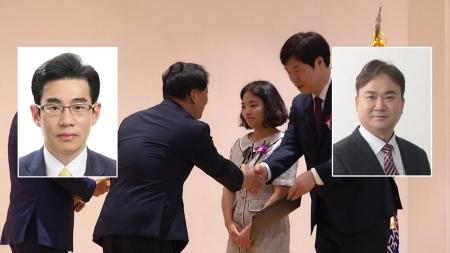 4월 엔지니어상 김영종 연구위원·이은석 대표 선정