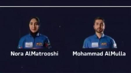 아랍에미리트, 첫 아랍 여성 우주인 선발