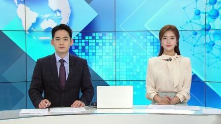 [다시보기] 4월 13일 (화) 오후 사이언스 투데이
