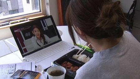 코로나 '집콕'에…주말 인터넷 사용 12% 증가